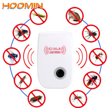HOOMIN Rodent Control Indoor Cockroach Mosquito Insect Killer Ultrasonic Pest Repeller EU/US Plug Electronic mosquito repellent(China)