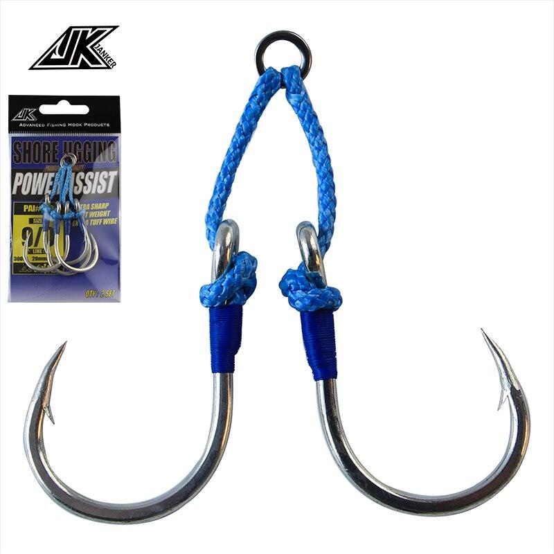 JK Fishing Jig Hooks 11/0 9/0 7/0 5/0 3/0 Heavy Duty Assist Hook Double Twin Hooks Fishing Tool Fishhooks Slow Jingging