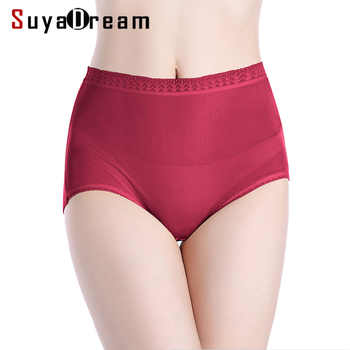 Women Panties 100% Natural silk High rise Underwear Lace Waist Seamless Healthy Panties Everyday Basic Briefs for Women - DISCOUNT ITEM  30% OFF All Category