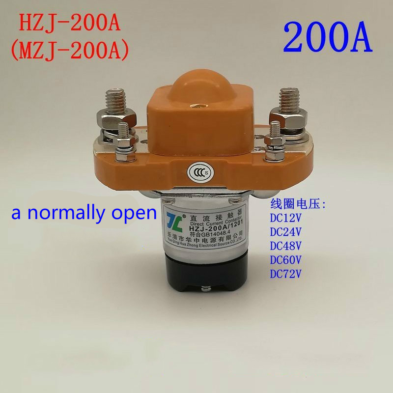 HZJ-200A DC contactor MZJ-200A high power a normally open 200Arelay 12V 24V 48V