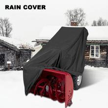 Windproof Snow 300D Durable Polyester Fabric Snow Cover Waterproof Snow Blowers Covers For 210D Snow Thrower Cover