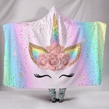 3D Шампанское цветок Единорог пятно шаблон 3d плюшевый, с принтом одеяло с капюшоном для взрослых и детей теплый носимый плед из овечьей шерсти