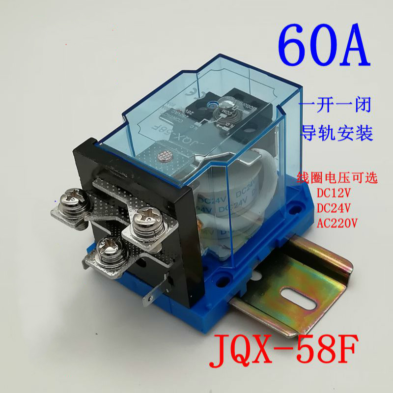 Jqx - 58f / 1z Will Electric Current 60th High-power Wj180 Relay 12v 220v 24 V - - - 40f 60f 63fJqx - 58f / 1z Will Electric Current 60th High-power Wj180 Relay 12v 220v 24 V - - - 40f 60f 63f