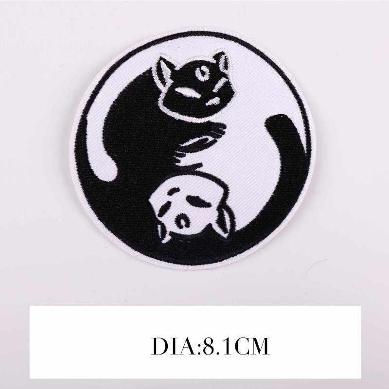 1 Buah Hitam dan Putih Delapan Diagram Kucing Lencana Bordir Pakaian Patch Besi-Anak-anak Manset Leher DIY Dekorasi bordir