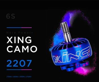Iflight XING CAMO X2207 2-6S FPV Motor 1700/2450/2750kv compite en la maquinaria eléctrica de camuflaje de velocidad Dron de carreras con visión en primera persona máquina