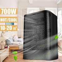 Портативный электроотопительный прибор/Вентилятор охлаждения 700 W 220 V стол удобный воздушный обогреватель охладитель воздуха летом вытяжн...