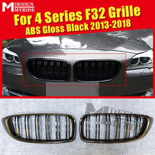 F32 Front Grille ABS Gloss Black For M-Style 420i 428i 430i 435i 435ixD 2-Slats Bumper Kidney 2013-2018