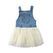32dc6c13 Wyprzedaż denim tulle dress - Kupuj w niskich cenach denim tulle ...