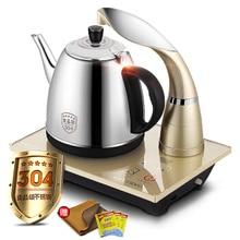 Автоматический Электрический чайник чайный лоток машина насосный чайник повара
