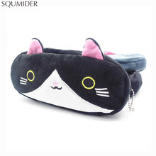 Plush Pencil Case School Supplies For Girls Stationery Office Cute Kawaii Cartoon Cat Pen Bag pouch kits Kids Gift Makeup bag(China)