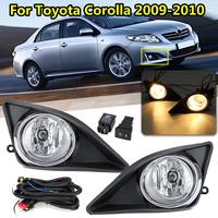 1 Pair Car 12v Front Bumper Fog Light Lamp With Cover Harness Kit For Toyota Corolla 2009 2010 Styling Replacement Gloss Trim