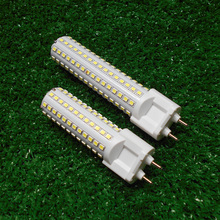 Hot SELL 10W 12W led lamp G12 led corn light SMD 2835 10W 950LM G12 led PL bulb replace 70W G12 Metal halide lamplampenstar