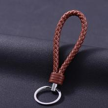 2019 Simple Keychain Handmade Knitting Car Key Ring Leather Zinc Alloy Pendant Gift