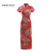 SHENG COCO China Dresses Cheongsam Silk Red Flower Qipao Chinese Vestido Long Evening Modern Dress Summer Qi