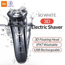 Xiaomi, так белая электробритва, перезаряжаемая 3D электрическая бритва с плавающей головкой для мужчин, светодиодный триммер для бритья бороды