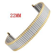 22 мм унисекс Удобные часы на браслете-резинке группа Премиум Твердые часы из нержавеющей стали браслет ремни для женщин золото-серебро ремешок