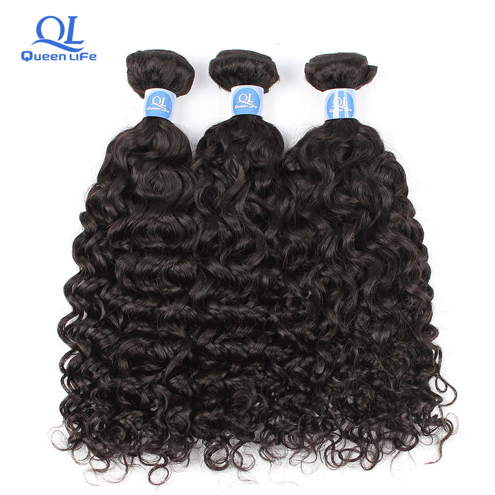 Queenlife бразильская холодная завивка Связки с закрытием человеческих волос предварительно сорвал закрытия шнурка 28 inch 3 пучки волос предложения