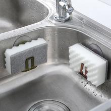 Free Shipping High Quality ABS PVC Suction Cup Sink Drain Rack Sponge Storage Holder Kitchen Sink Soap Rack Drain Rack
