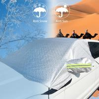 Universal Car Windscreen Thickened Aluminum Foil Car Windshield Anti Snow Cover Frost Ice Dust Anti Sun Shade Shield Protector