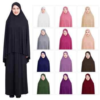 Ramadan Muslim Prayer Garment Islamic Khimar Long Hijab Scarf Jilbab Arab Dress Abaya Middle East Worship Service Full Cover New - DISCOUNT ITEM  40% OFF All Category