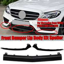 Buy w205 amg lip and get free shipping on AliExpress com