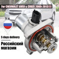 Termostat płynu chłodzącego silnika obudowa dla chevroleta/Cruze Sonic Aveo G3 2009 2013 dla Vauxhall/Opel Astra 55564891 96984104 na