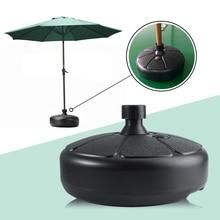 Портативный прочный открытый зонтик садовый зонтик подставка круглый патио пляж сад патио зонтик солнцезащитный навес аксессуар