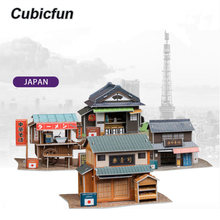 Cubicfun Paper Puzzle 3D Model Toy Cardboard Puzzles Japan Architecture House Assembling Building Kits Educational Toys For Kids(China)