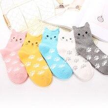 Harajuku 1Pair Fashion Cartoon Unisex Men Women Socks Cat Footprints 3D Animals Style Warm Cotton Lady Floor Female