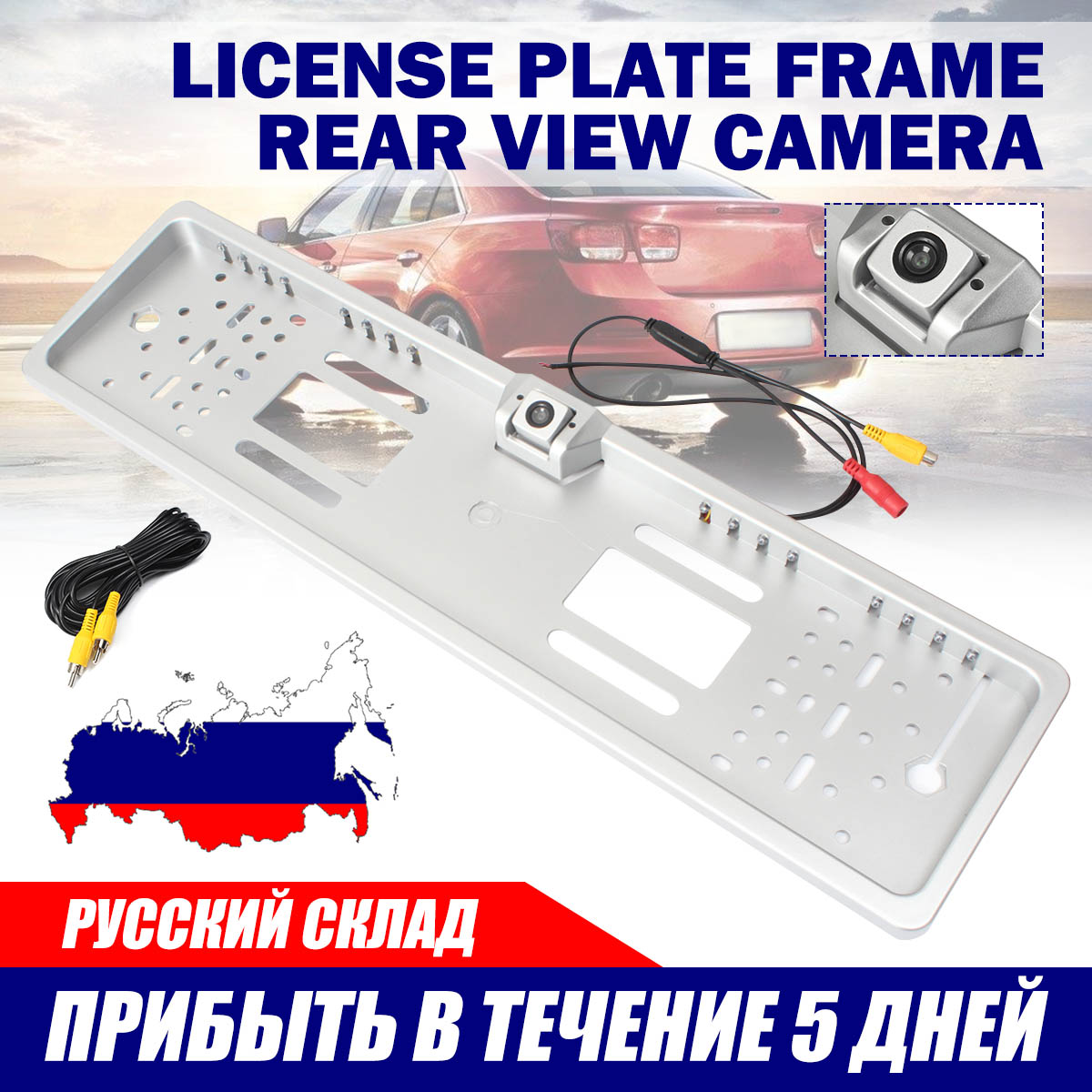 Car 16 LED Number Plate Frame Light Rear View Camera Backup Parking Reverse Waterproof 170 Degree Wide Viewing Angle