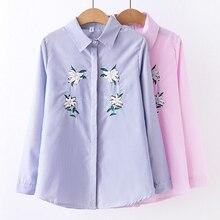 Qiukichonson Embroidery Casual Shirt Women 2019 Spring Korean Fashion Ladies Tops Long Sleeve Striped Blouse