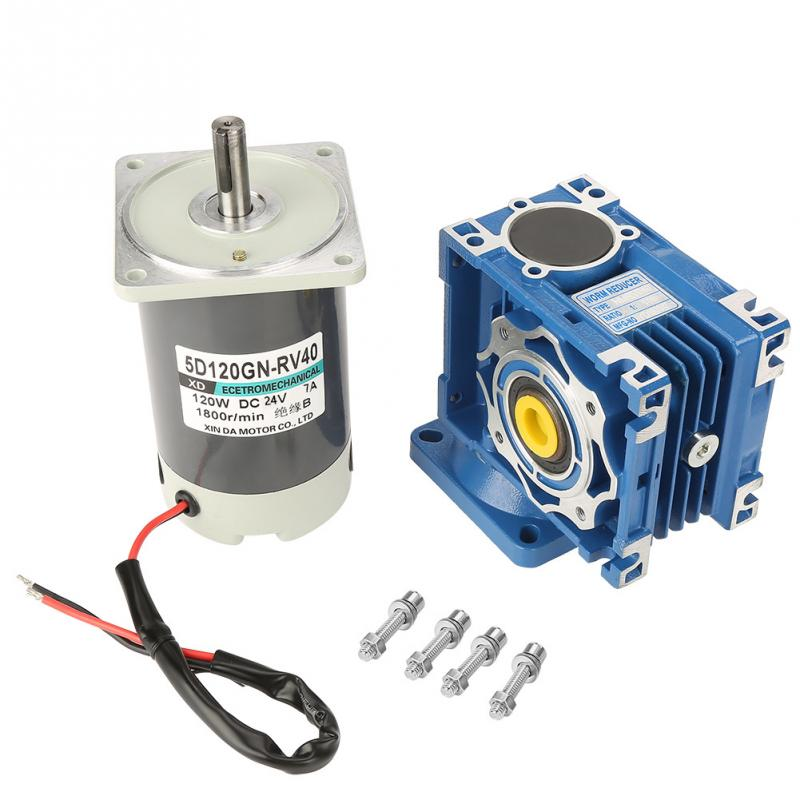 Worm Gear Motor DC24V 90W 5D90GN-RV30 Self-Locking Reversible High Torque DC Speed Reduction Motor Reduction Ratio 80K