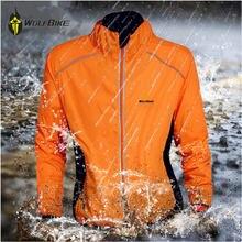 Светоотражающие мужские велосипедные куртки wolfbike mtb 5 цветов