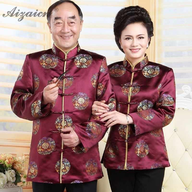 be4af4e2f9 Tang Costume Lovers Longevity Wedding Traditional Blouse Chinese Dress Men  Clothing Cheongsam Shirt Hanfu Male Clothes