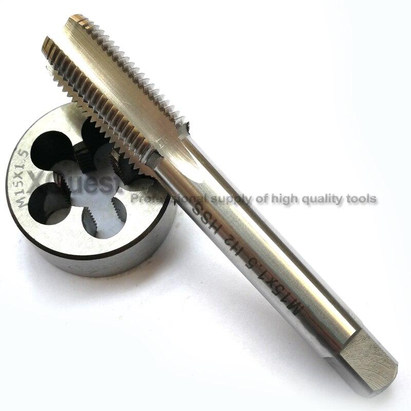 1set HSS Metric Fine Thread Hand Tap M15 Round Die M15X1.5 M15X1.25 M15X0.75 M15X1 M15X0.5 Manual Dies Plug Taps Suit  M15X2