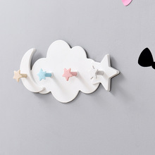 Multi Functional  Hat Clothes Hooks Wall Mounted Key Holder Star Moon Cloud Shape Nail-Free Shelf Hanging Hanger
