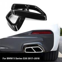 2 шт., накладка на выхлопную трубу автомобиля, глянцевая черная накладка на выхлопную трубу для BMW 5 серии G30-, высокое качество, автомобильный Стайлинг