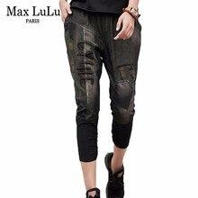 Pants Vintage de Luxo