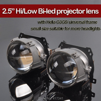 2.5 Inches Bi LED Projector Lens with Hi/Low High Brightness 5500K for Car Headlight Upgrading H4 H7 HB3 HB4