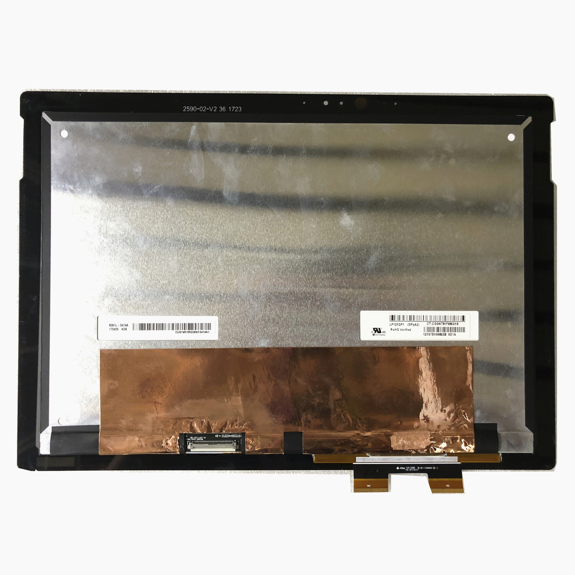 New Laptop LCD Back Cover For Genuine HP Pavilion CQ57 2000 Series 646112-001