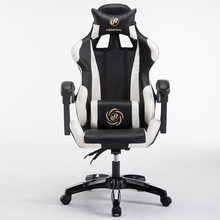 NEWComputer Gaming adjustable height gamer rotating armrest pc Home office Internet Chair(China)
