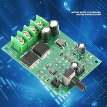 цена на DC5-18V High Power PWM DC Motor Controller Motor Driver Board
