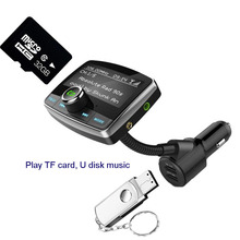 Bluetooth hands free Stereo 2 inches big screen USB Cargador Spanish Language