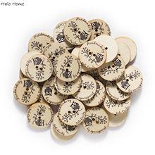 50 шт. сова деревянные пуговицы для пришивания скрапбукинга одежда ремесла ручной работы DIY домашний Декор Инструменты 25 мм