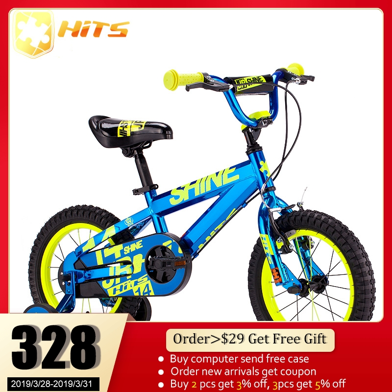 66b1f3defdd New HITS Shine Child's Bike Cycling Kid's Bicycle Bike With Safety  Protective Steel For Men and