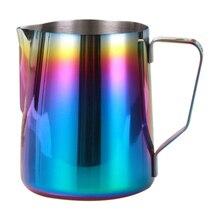 Молочник для кофе эспрессо из нержавеющей стали, титана, синего цвета, молока для латт и капучино