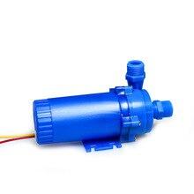 12V/24V intelligent home appliance water supply system DC pump power 85W flow 14L/min lift 8 meters fl 100 home car wash pump 12v 24v dc power water supply booster water pump