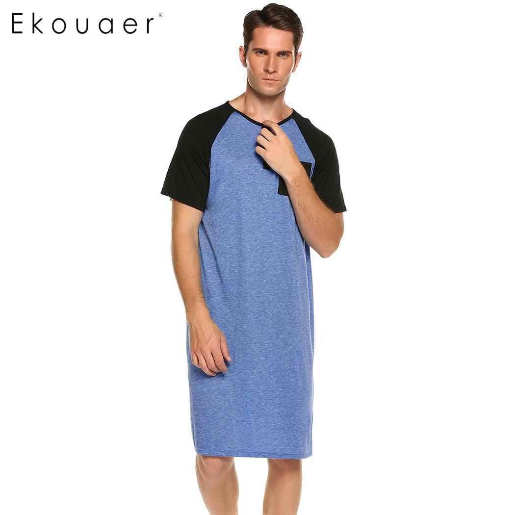 Ekouaer Для мужчин пижамы с длинным Ночная сорочка короткий рукав ночное белье Ночная рубашка Удобные Свободные пижамная рубашка мужская домашняя одежда трусы