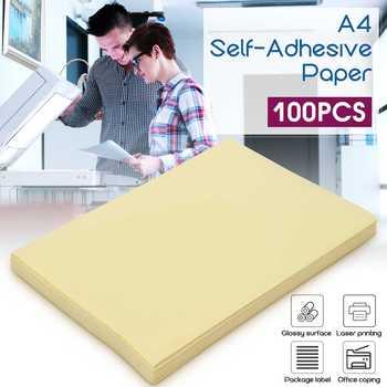 KICUTE 30/50/100 Uds. A4 claro transparente autoadhesivo láser impresión papel adhesivo hoja para impresión de papel láser etiqueta adhesiva