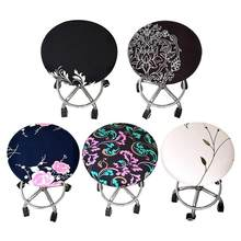 Round Chair Cover Bar Barbershop Stool Cover Elastic Seat Cover Home Chair Cushions Sleeve Bar Stool Slipcover(China)